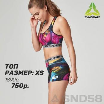 Myprotein Топ женский Printed Sports Bra