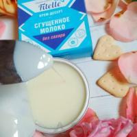 FitParad Крем-десерт Сгущенное молоко_1