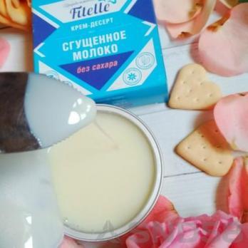 FitParad Крем-десерт Сгущенное молоко