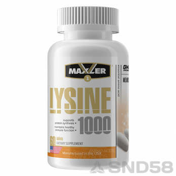 Maxler Lysine 1000 (Лизин)