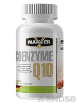 Maxler Coenzyme Q10 (Коэнзим Q10)