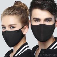 Косметическая защитная маска чёрная (бязь)