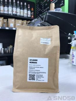 """Зерновой кофе """"Бразилия Можиана"""""""