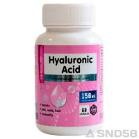 Chikalab Hyaluronic acid (Гиалуроновая кислота)