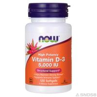 NOW Vitamin D-3 5000 IU (Витамин D3)