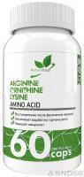 NaturalSupp Arginine Ornithine Lysine (Аргинин Орнитин Лизин)