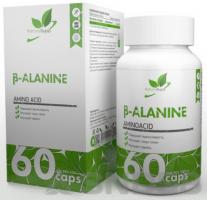 NaturalSupp Beta-Alanine (Бета Аланин)