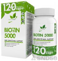 NaturalSupp Biotin 5000 (Биотин)