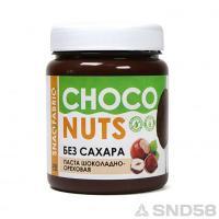 Snaq Fabriq Паста Шоколадно-ореховая